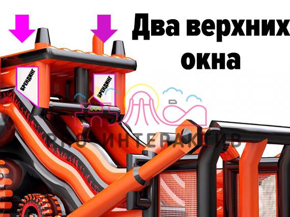 Брендирование надувного аттракциона Трактор
