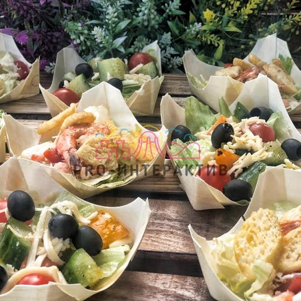 Заказать салат бар на праздник