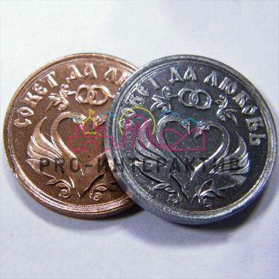 Чеканка монет на праздник