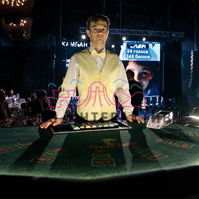 Фан-казино на свадьбу подарит гостям множество воспоминаний