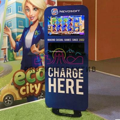 Стойка для зарядки мобильных устройств