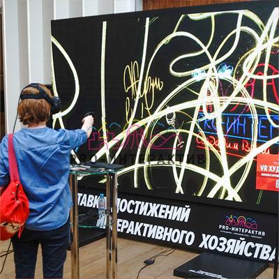 VR Граффити на праздник