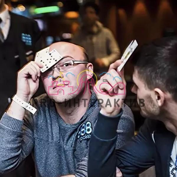Индийский покер в аренду на праздник
