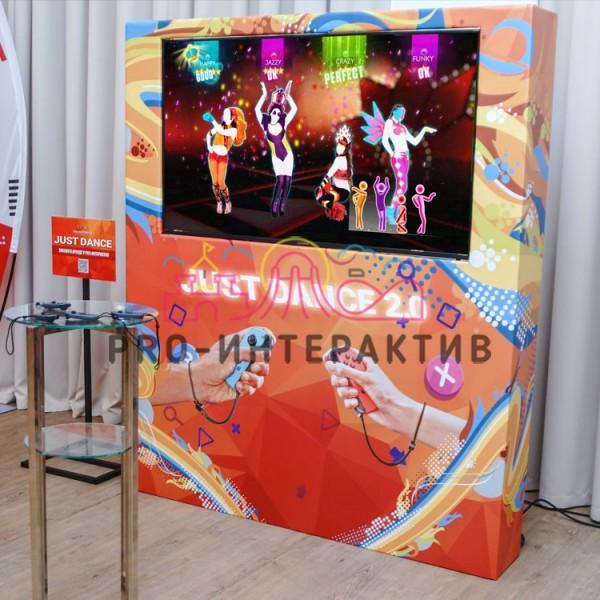 Just Dance 2.0 в аренду на праздник