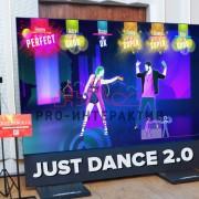 Аренда игры Just Dance 2.0 на праздник