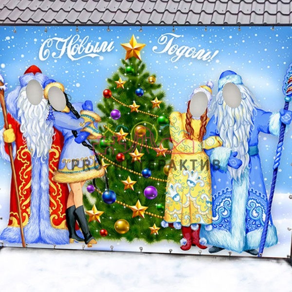 Новогодние тантамарески в аренду на праздник
