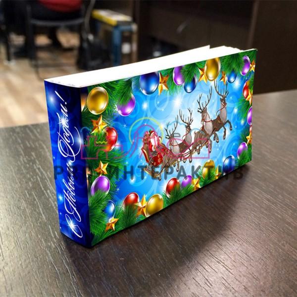 Новогодний Magic Book в аренду на праздник