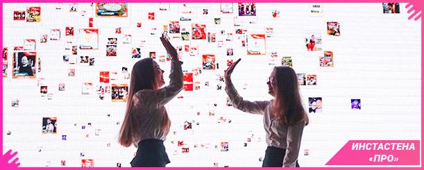 Организация свадьбы с интерактивными зонами