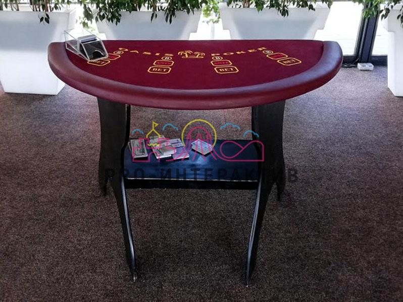 малый стол для блэкджека