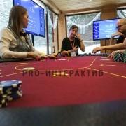 Организация фан-казино под заказ
