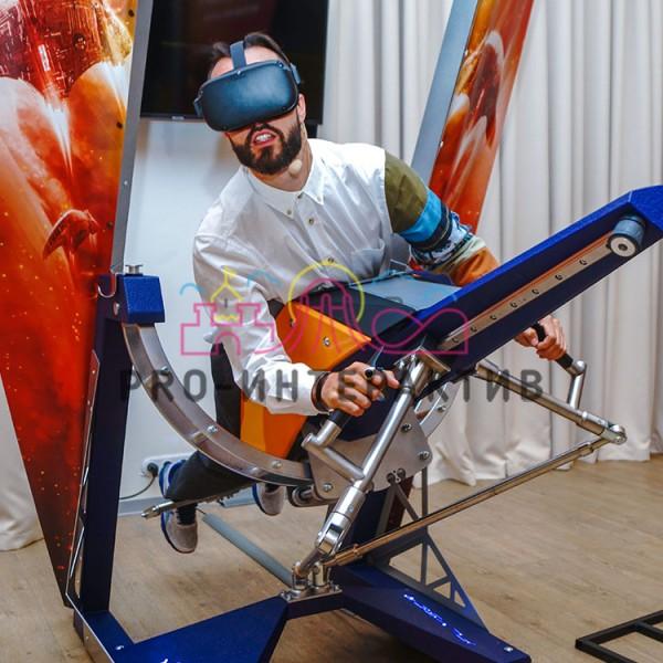 VR Аттракцион Глайдер в аренду на мероприятие