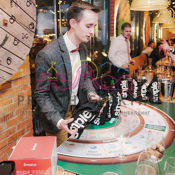 Алкогольное казино с виски