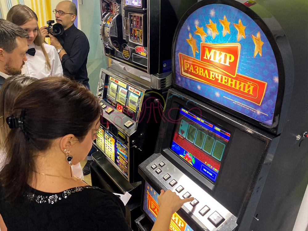 игровые автоматы мира играть