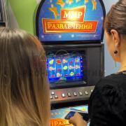 Кнопочные игровые автоматы
