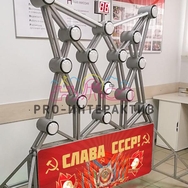 Кнопочный бой в стилистике СССР