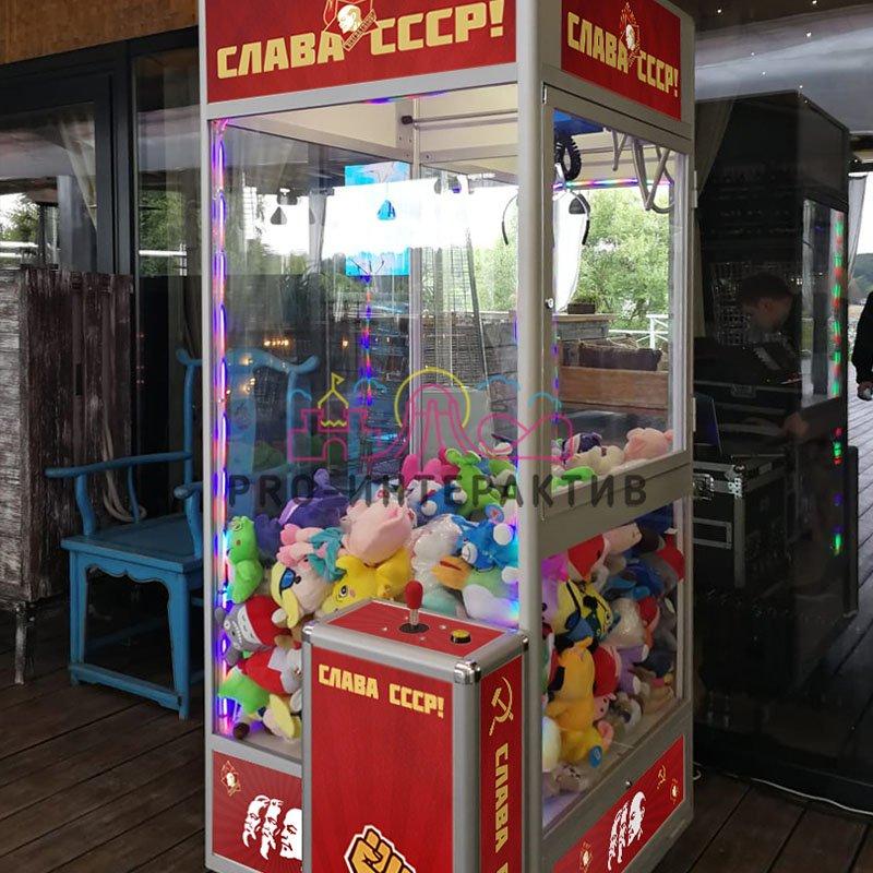 Кран машина в аренду на вечеринку в стиле СССР