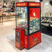 Аренда Автомат с игрушками СССР