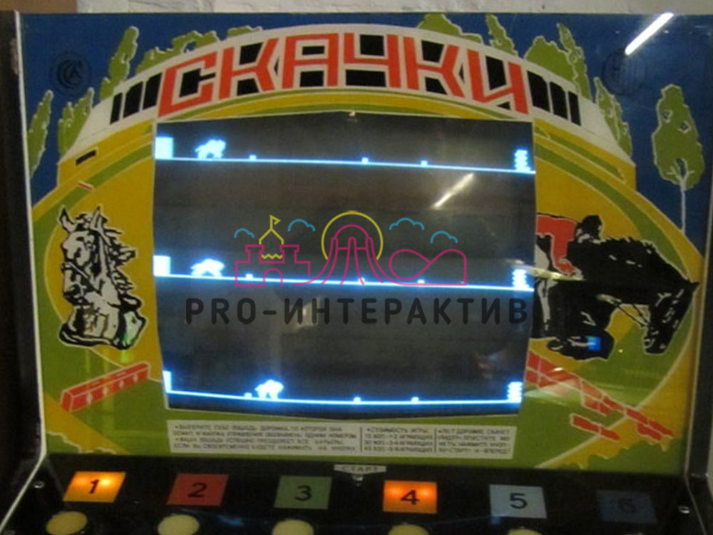 Скачки автоматы игровые ограбление казино трейлер онлайн