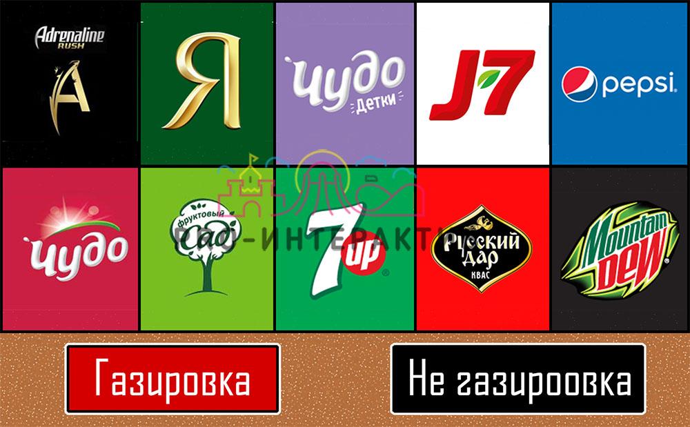 Брендирование фан казино