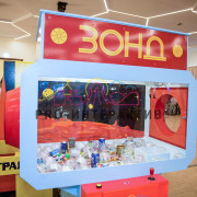 Заказать советские игровые аппараты на праздник