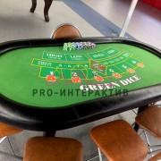 Выездное казино на ваше мероприятие
