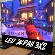 Аренда VR аттракционов на праздник