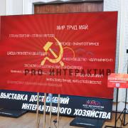 Организация вечеринок в тематике СССР