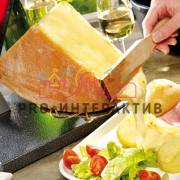горячий сыр на праздник
