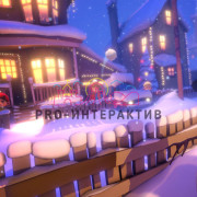 Организация аттракциона Снежная битва VR