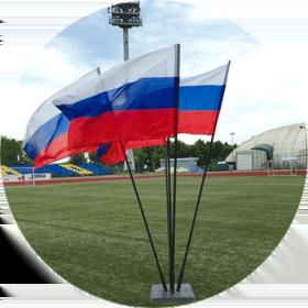 tematicheskij-prazdnik-v-tsvetah-rossijskogo-flaga