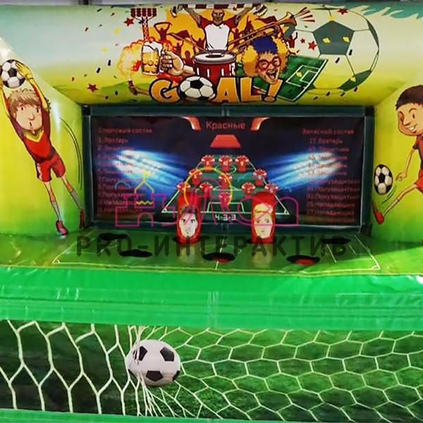 Колотушка футбольная в аренду на день рождения