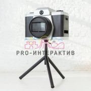 фотобудка-фотоаппарат на ваш корпоратив
