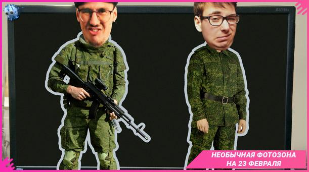 Военный оскар