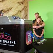 Ретро фотобудка с хромакеем