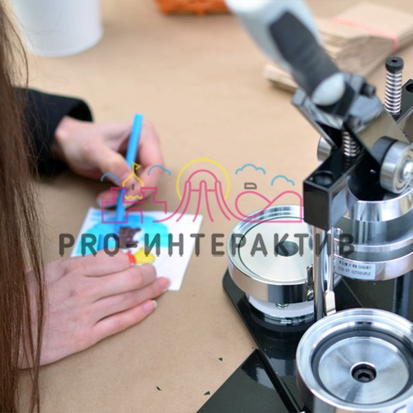 Изготовление значков и брелков