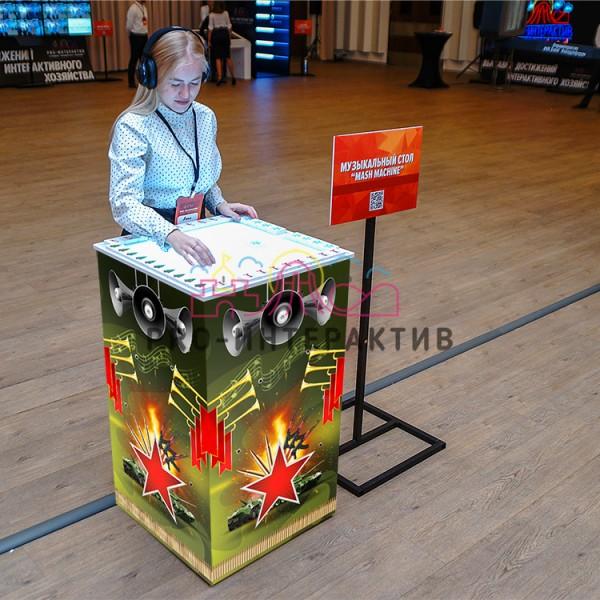 Музыкальный стол в аренду в Москве