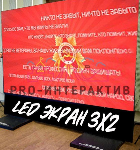советский аттракцион в аренду