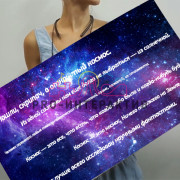 Космическая морфология на мероприятие