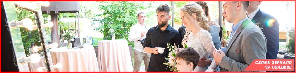 Фотозона на свадьбе