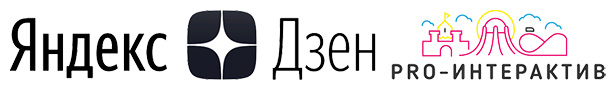 Блоггинг Про-Интерактив