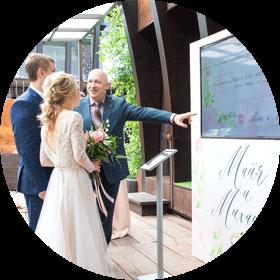 Категория свадебных фотозон