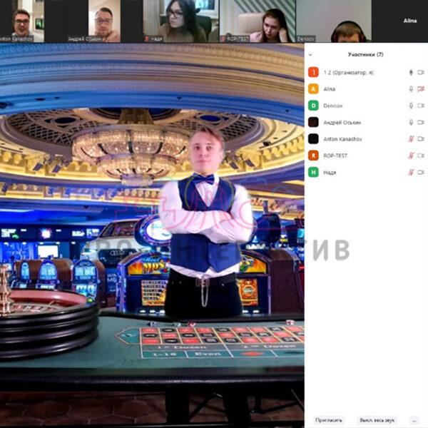 Фан-казино онлайн для удалёнки