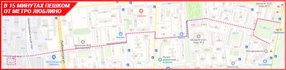 Как добраться от станции метро Люблино