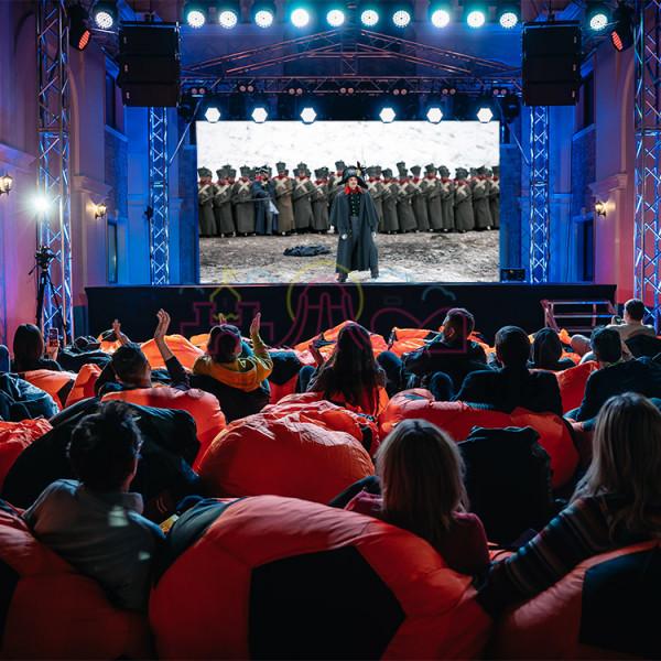 Организация выездного кинотеатра