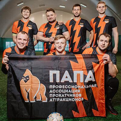 Футбольная Ивент Лига 2021