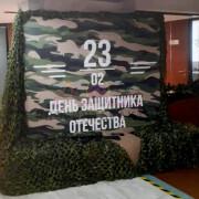 Идеи для фотозоны на День защитника отечества