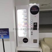 Маленький торговый автомат