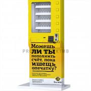 Реклама на аппарате