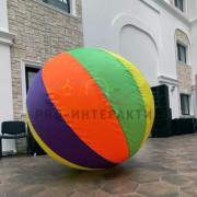 Мячик два метра в диаметре
