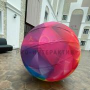 Разноцветный двухметровый мячик